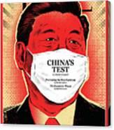 China's Test Canvas Print
