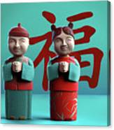 Chinese Good Luck Statues Canvas Print