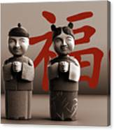 Chinese Statues_Sepia Canvas Print