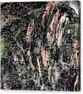 Gengshen        Made A Wall Cutting  Canvas Print