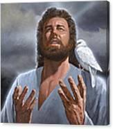 Jesus Loves Me Canvas Print