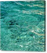 Reflection on blue sea Canvas Print