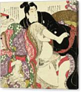 Shunga, The Daughter of a Great House Canvas Print