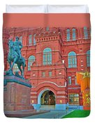 Back Of Russian Historical Museum In Moscow-russia Duvet Cover
