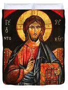 Christ The Pantocrator Icon II Duvet Cover