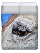 Eye Of A Horse Duvet Cover