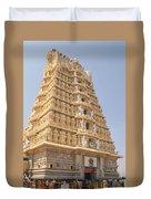 Sri Chamundeswari Temple Duvet Cover