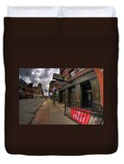 0020 Tap House Pub And Grill Duvet Cover