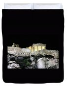 0212 The Acropolis Athens Greece Duvet Cover