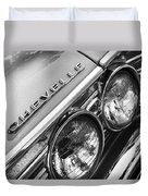 1967 Chevrolet Chevelle Malibu Head Light Emblem Duvet Cover