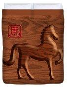 2014 Chinese Wood Zodiac Horse Illustration Duvet Cover