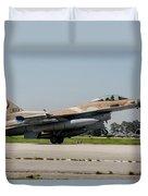 An Israeli Air Force F-16c Duvet Cover