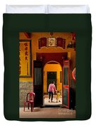 Chinese Temple In Ho Chi Minh Vietnam Duvet Cover