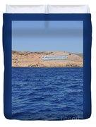 Greece Flag Duvet Cover