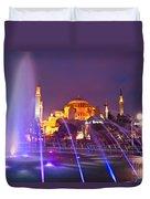 Hagia Sophia - Istanbul Duvet Cover