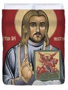 Holy New Martyr Nestor Savchuk 069 Duvet Cover