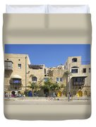 Houses In Jaffa Tel Aviv Israel Duvet Cover