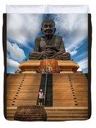 Huay Mongkol Temple Duvet Cover