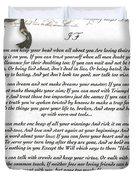 If By Rudyard Kipling Duvet Cover