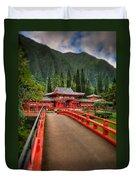 Japanese Temple Duvet Cover