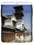Kawagoe Bell Tower Duvet Cover