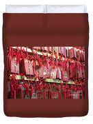 Lucky Wishes In Chinese Temple Duvet Cover