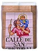 Madrid Street Sign Duvet Cover by David Pringle