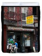 New York Chinese Laundromat Sign Duvet Cover