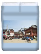 Old Town Of Shanghai China Duvet Cover