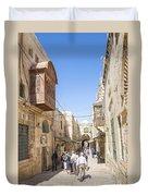 Old Town Street In Jerusalem Israel Duvet Cover