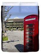 Phone Box London Duvet Cover