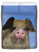 Portrait Of A Boar Duvet Cover