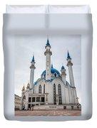 Qolsharif Mosque Duvet Cover