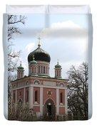 Russian Church Duvet Cover