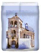 Small Greek Church Duvet Cover