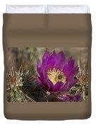 Strawberry Hedgehog Flower Duvet Cover