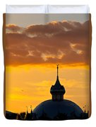 Tampa Bay Hotel Dome At Sundown Duvet Cover