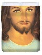 The Sacred Heart Of Jesus Duvet Cover