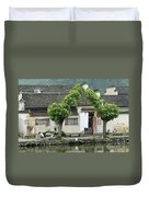 The South Lake In Hongcun Village Duvet Cover