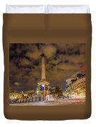 Trafalgar Square Duvet Cover