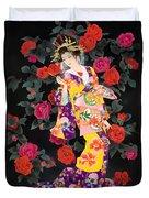 Tsubaki Duvet Cover