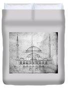 Turkey: Hagia Sophia, 1830s Duvet Cover