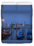 Venice Morning Duvet Cover