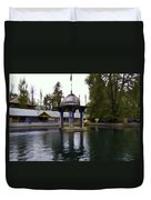 Water Tank And Premises Inside The Mattan Temple Duvet Cover