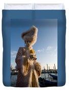 Venetian Carnival. Yellow Rose Charmer By Zina Zinchik Duvet Cover
