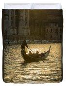 Gondola Duvet Cover