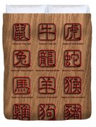12 Chinese Zodiac Animals Wood Signs Duvet Cover