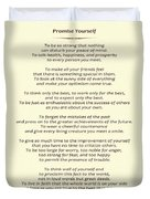 182- Promise Yourself Duvet Cover