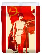 1946 - Soviet Red Army Victory Poster - Color Duvet Cover