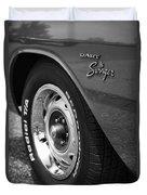 1971 Dodge Dart Swinger Duvet Cover